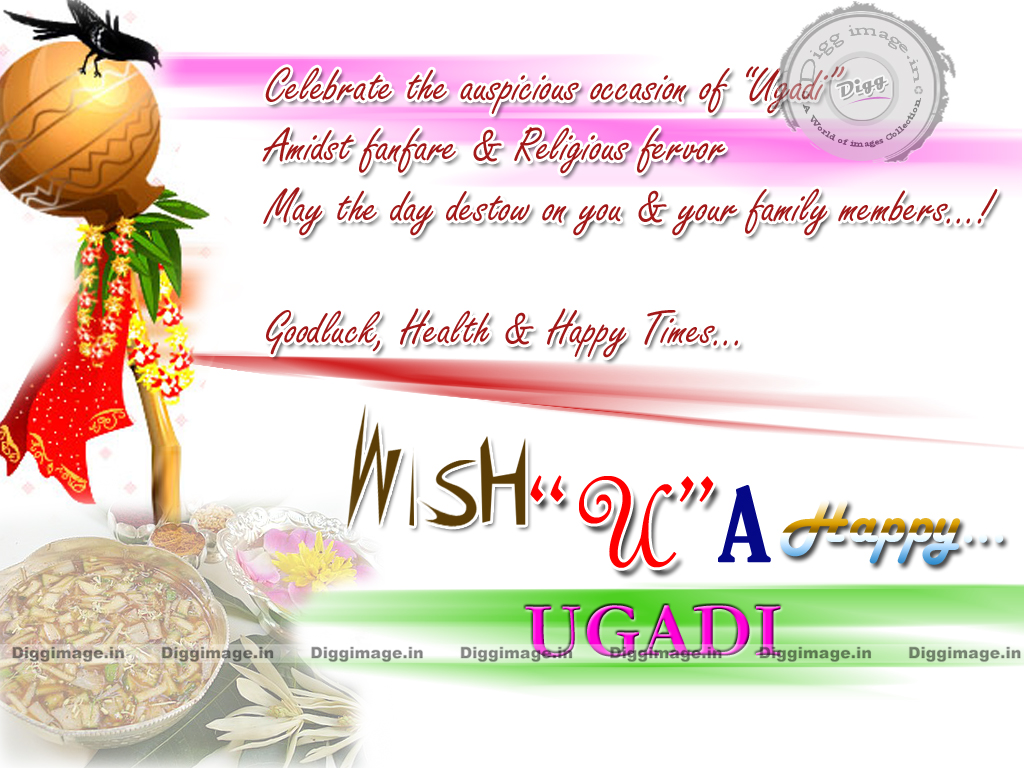 2011 Greetings  Celebrate The Telugu New Yaer Festival With Happy . 1024 x 768.Funny Happy New Years E-cards