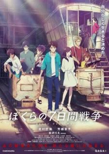 فيلم انمي Bokura no Nanokakan Sensou مترجم بعدة جودات