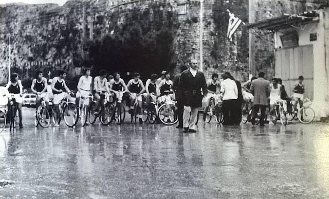 ΓΙΑΝΝΕΝΑ - Ποδηλατικός γύρος λίμνης πριν από 45 χρόνια! - : IoanninaVoice.gr