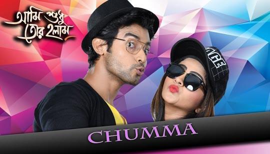 Chumma - Ami Sudhu Tor Holam