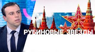 ссылка для Рогозина, кто подсидел Полтавченко и как на решения Путина повлиял патриарх