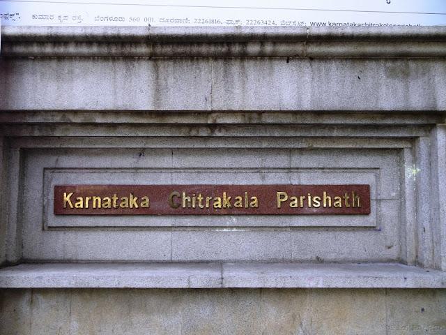Karnataka Chitrakala Parishat art gallery - Bangalore