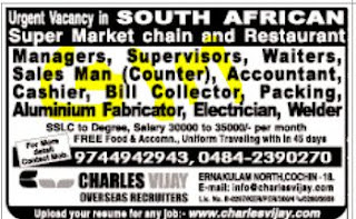 Management accountant salary south africa - Basic attention