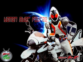 Kamen Rider Fourze Series