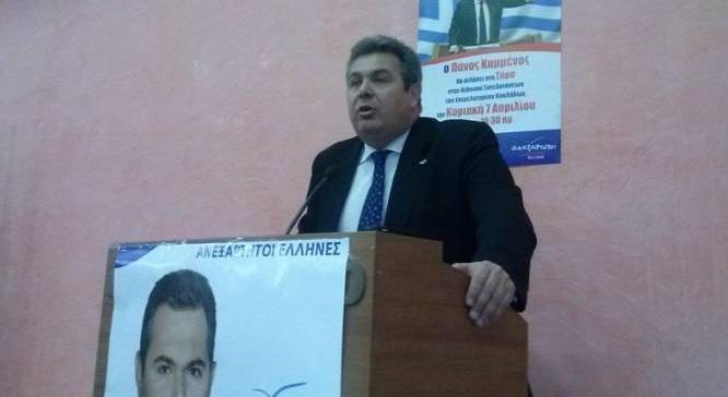 2015… Όταν ο Καμμένος απειλούσε πως θα ρίξει την κυβέρνηση που θα προδώσει την Μακεδονία! Βίντεο
