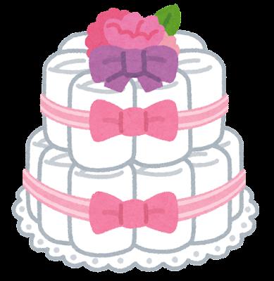 おむつケーキのイラスト