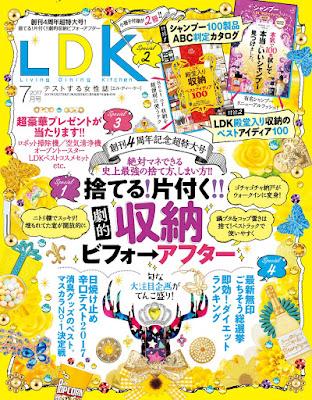 LDK (エル・ディー・ケー) 2017年07月号 raw zip dl