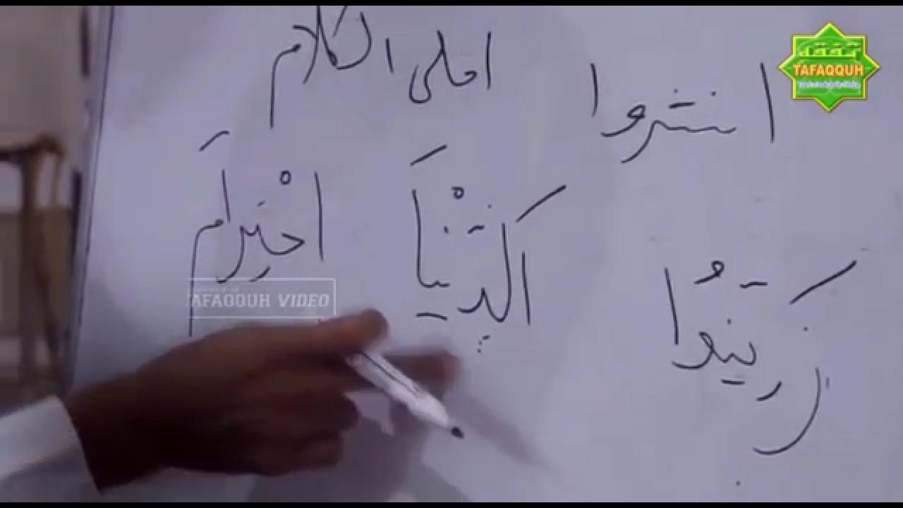 Heboh Salah Ucap Jaenudin Naciro, Ini Penjelasan Ustadz Abdul Somad