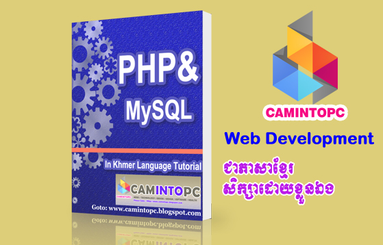 Download khmer language keyboard: khmer keyboard on pc & mac with.