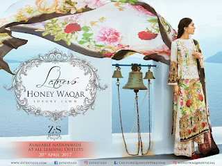 Honey-waqar-summer-lawn-2017-collection-by-zs-textile-1