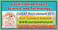 Cochin University of Science and Technology Recruitment 2017– 32 Technician & Technical Assistant