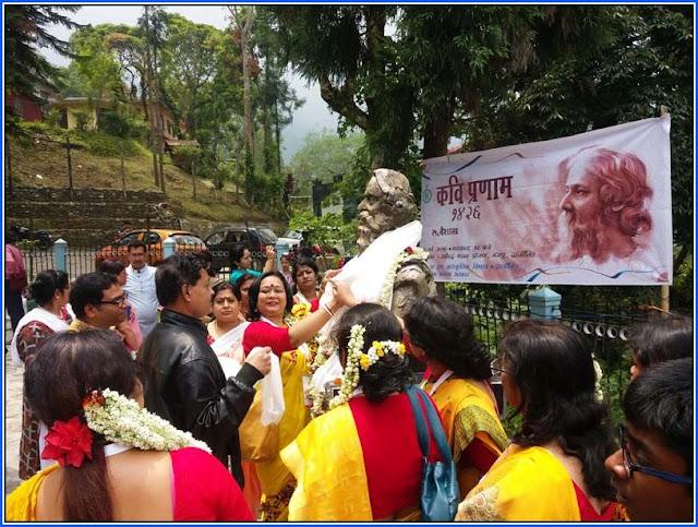 Rabindranath Tagore 159th Birth Anniversary at Mungpoo