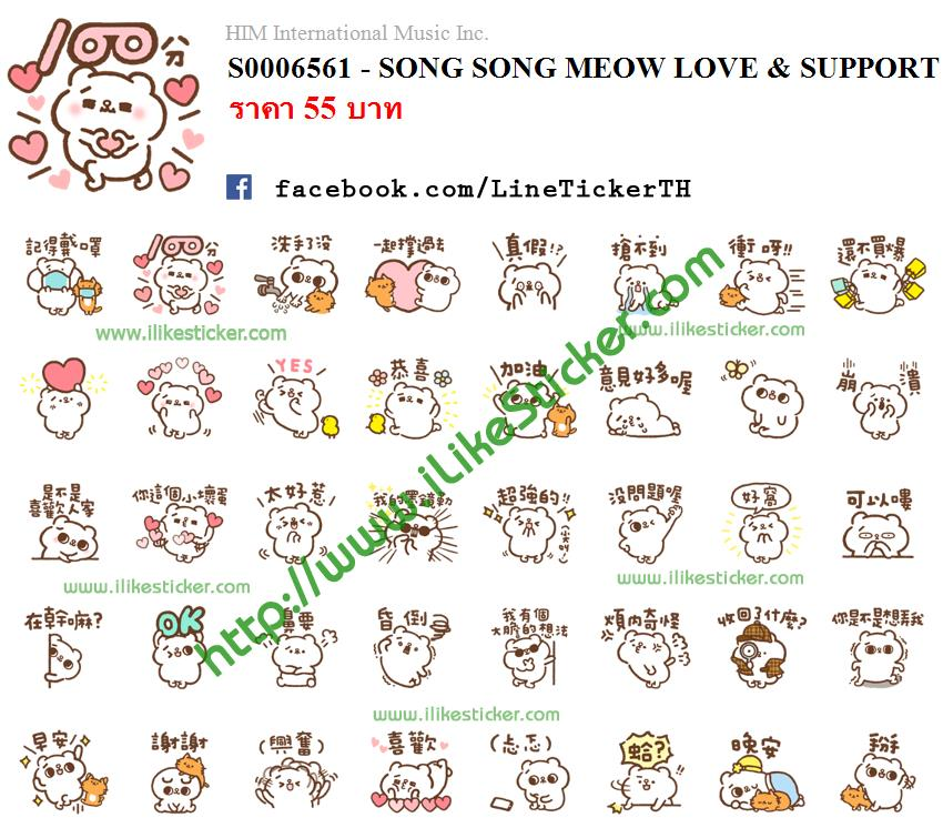SONG SONG MEOW LOVE & SUPPORT Stickers