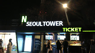 Tourist Places To Go In Korea Seoul - N Seoul Tower