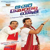 Achari America Yatra (2017) Telugu Movie Audio CD Front Covers, Posters, Pictures, Pics, Images, Photos, Wallpapers