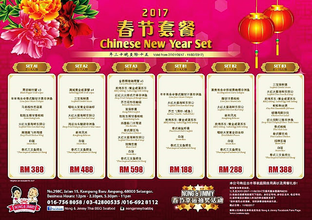 Chinese New Year Menu 2017 At NONG & JIMMY Thai BBQ Seafood
