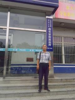 人权捍卫者姜家文返京,揭看守所内践踏基本人权的罪行