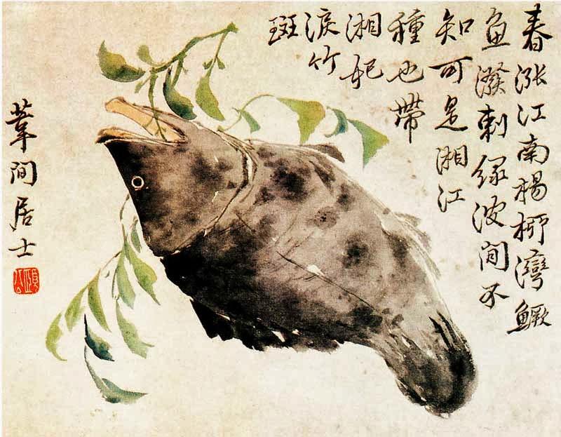 ภาพวาดปลากระพงของจีน