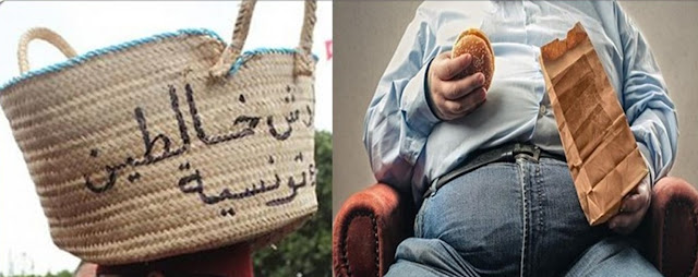 « قد ما تزيد تغلى العيشة.. التونسي يزيد يسمن » .. هاو علاش !