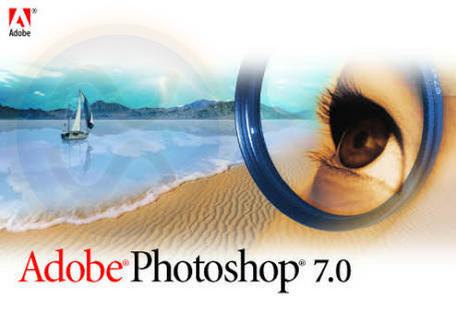 adobe photoshop 2007 download