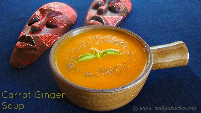 images of Carrot Ginger Soup Recipe / Ginger Carrot Soup Recipe