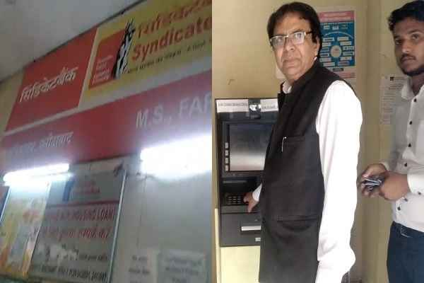 advocate-ln-parashar-demand-to-increase-man-power-in-bank-atm