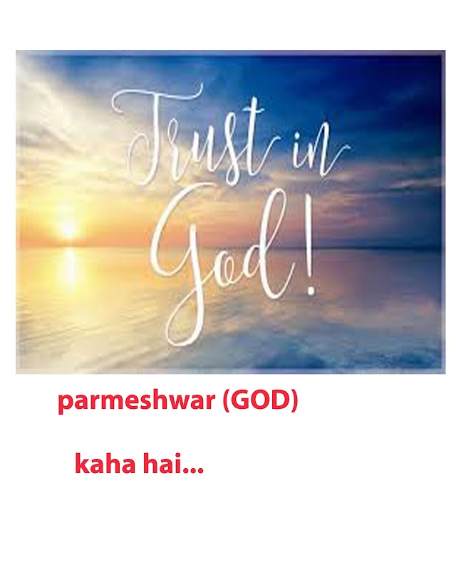 Parmeshwar