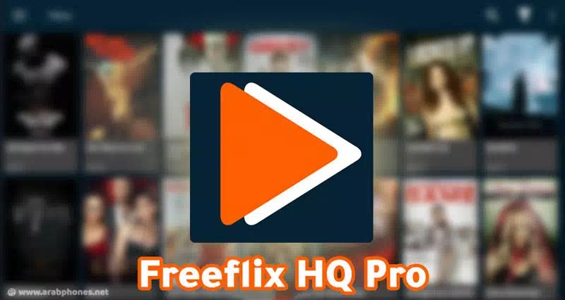 تطبيق Freeflix HQ Pro لمشاهدة الأفلام، الأنمي والقنوات التلفزية