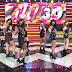 180831 TV Asahi Music Station: Twice - BDZ (Bulldozer)
