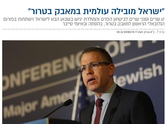 Albania participates in the Forum against Terrorism in Israel