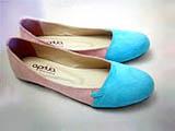 Sepatu wanita murah flat warna turqois nuda
