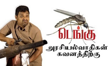 Jai Ki Baat | Dengue problem in Tamilnadu