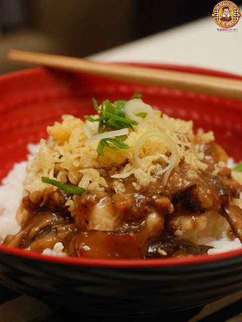 Tofu Steak Donburi