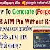 PNB का ATM Card का Pin Number घर बैठे कैसे Change करें ( A Offline Trick )