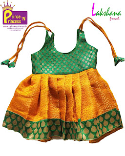 new born lakshana frock cradle naming ceremony pattu langa pavadai