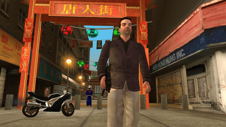 GTA: Liberty City Stories MOD DINHEIRO INFINITO 2.4