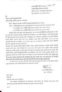 बनासकांठा और भावनगर जिले के दूसरे तबक्के शिक्षक बदली कैम्प ऑनलाइन फॉर्म भरने हेतु प्रा. शिक्षण श्री का पत्र