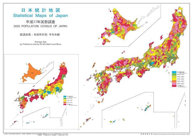 Envelhecimento da população japonesa, censo 2005 por idade e prefeitura (município).