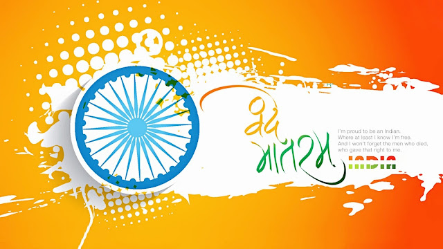 26 january republic day images free download