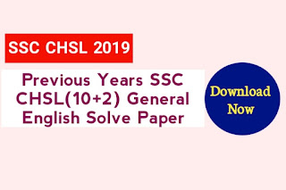 Previous Year SSC CHSL General English Solve Paper