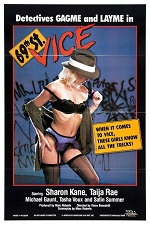 Image 69th Street Vice (1985)
