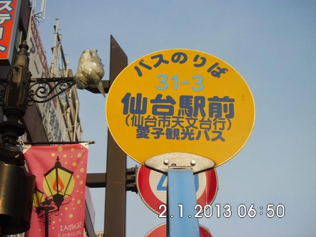 Objek wisata menarik di Sendai