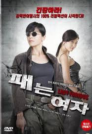 Nonton Lady Furious (2012) Movie sub Indonesia