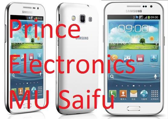 Samsung i8552 Copy Flash File Firmware | SAMSUNG FRP LOCK & SAMSUNG