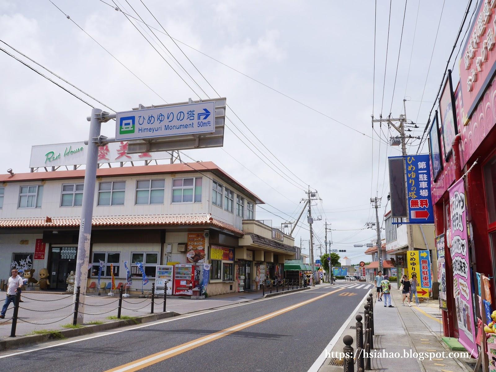 沖繩-景點-姬百合之塔-自由行-旅遊-Okinawa-Himeyuri-no-to