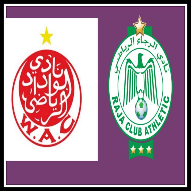 Derby de Casablanca entre le Raja et wydad entre le Complexe sportif Prince Moulay Abdellah à Rabat et le Grand Marrakech
