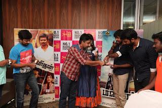 Manithan Movie Audio Launch at 93.5 Suryan FM  0007