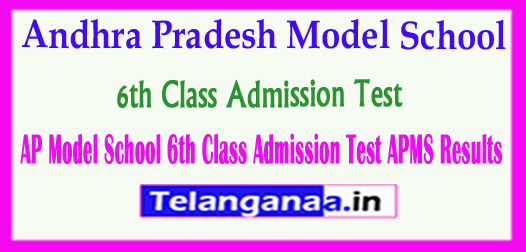 AP Model School 6th Class Admission Test APMS 2018 Results