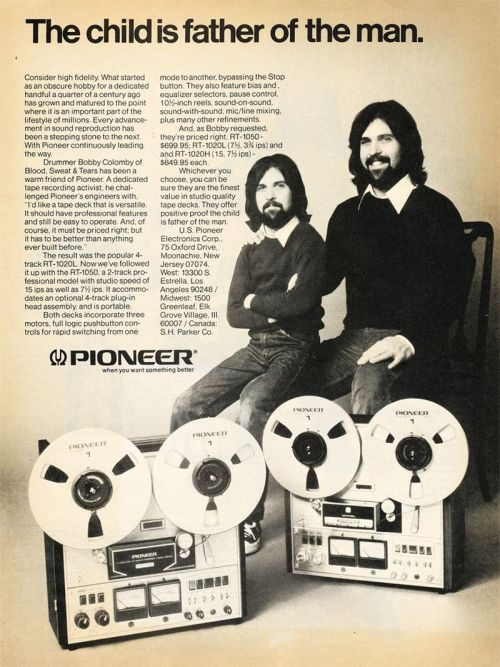Professional 2-track tape deck (1974)