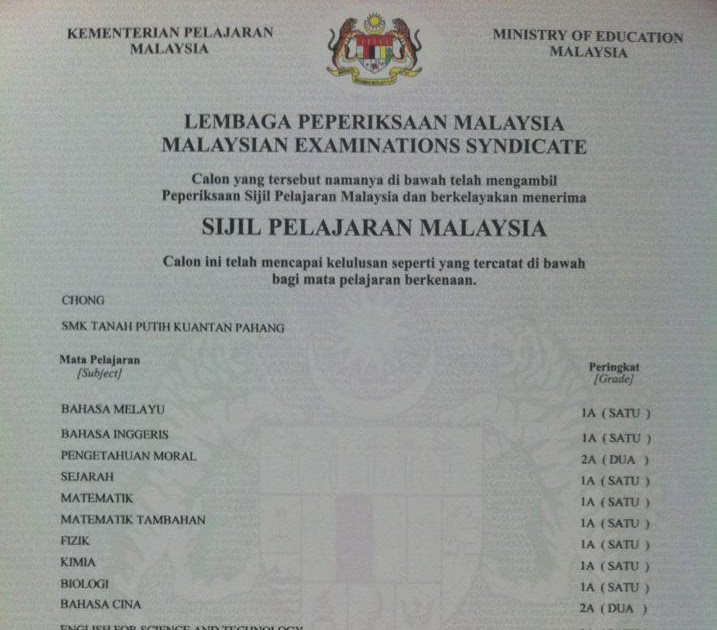 malaysia students how to replace lost stpm or spm certificates malaysia students